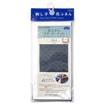 coupon-tissu-sashiko