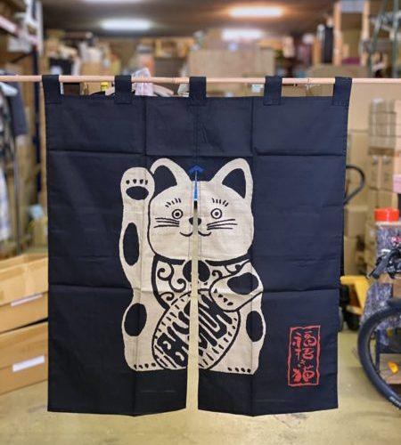 rideau japonais noren motif chat