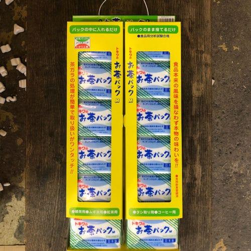 Sachet de thé japonais