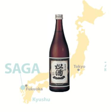 Saké Matsuuraichi Omachi Junmai Ginjô