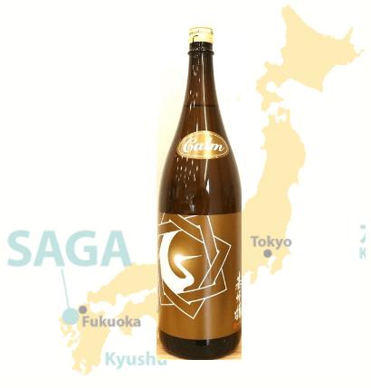 Saké kiyama calm