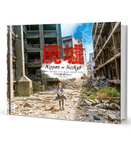livre le japon oublié, lieux abandonnés